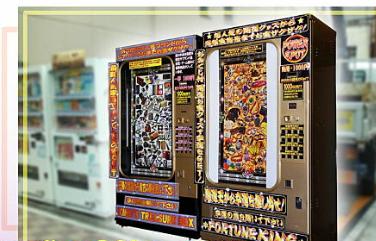 youtuberの1000円自販機で当たりはやらせ?企画?